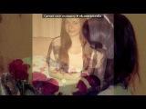 «дл» под музыку Песенка про лучших подруг Елену и  Ирину - Такая песня смешная:))))Тебе подружка=**. Picrolla